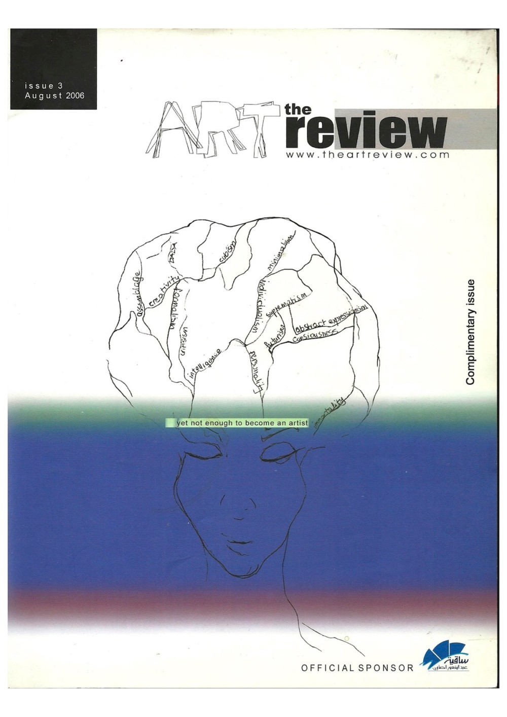 2006_ARTIST_ENG_THE-ART-REVIEW-EGYPT_Item